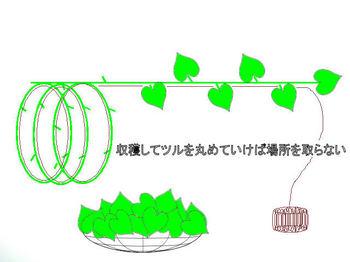 計画5.JPG