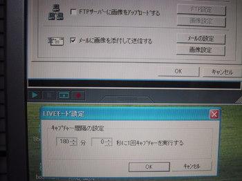 IMG_0161.JPG
